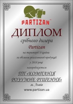 , Послуги монтажу