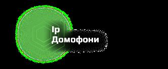 , СКУД